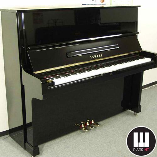 Đàn Piano Yamaha U2C - Piano HT