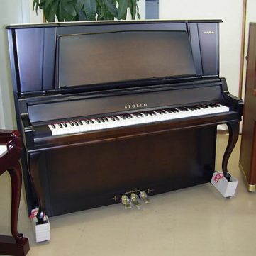 Piano Apollo A330